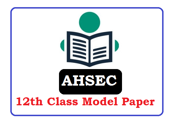 Assam HS Model Paper 2020 (*All Subject) Pdf Download
