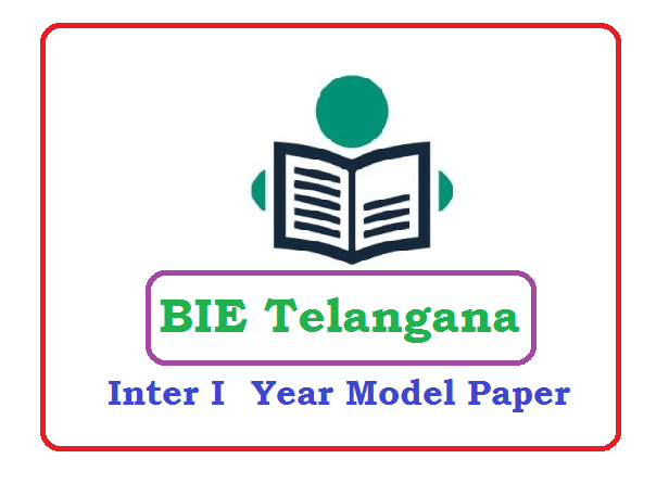 Telangana Intermediate I Year Model Paper 2021 Blueprint (*All Subject) Pdf Download