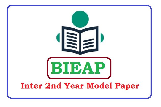 AP Inter 2nd Year Model Paper 2020 Pdf Download