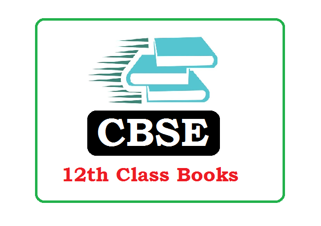 CBSE 12th Class Books 2021 (*All Subject) Pdf Download