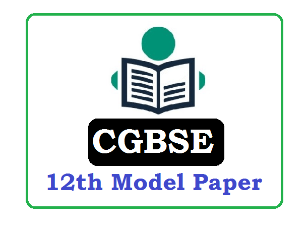 CGBSE 12th Model Paper 2021 (*All Subject) Pdf Download