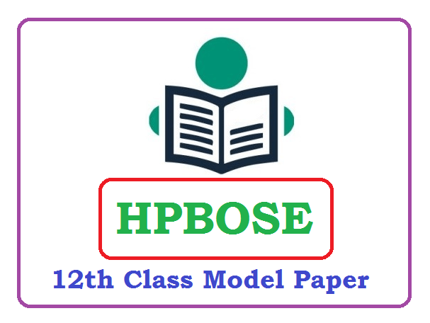 HP Board Plus Two Model Paper 2021 Blueprint (*All Subject) Pdf Download