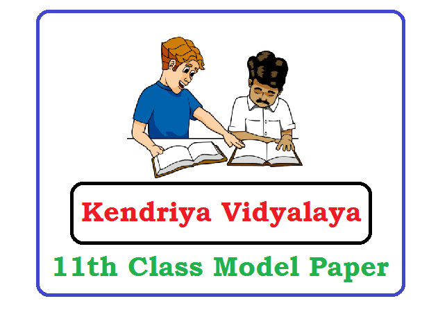 KVS 11th Class Question Paper 2021 (*All Subject) Pdf Download