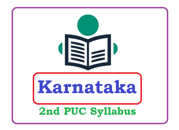 Kar PUC Syllabus & Blue Print 2020 (*All Subject) Pdf Download