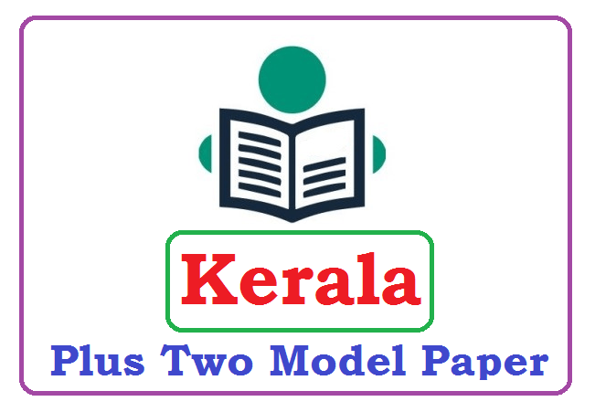 Kerala +2 Model Paper 2021 Blueprint (*All Subject) Pdf Download