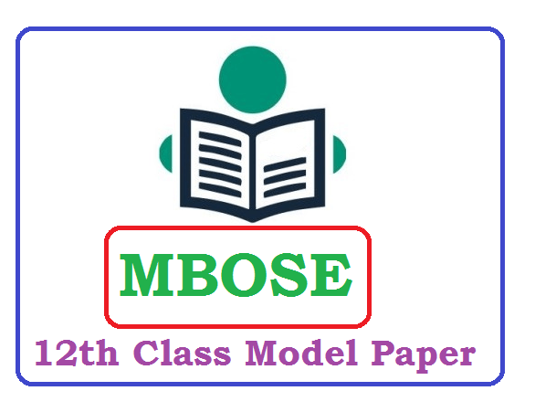 MBOSE HSSLC Model Paper 2020 Blueprint (*All Subject) Pdf Download