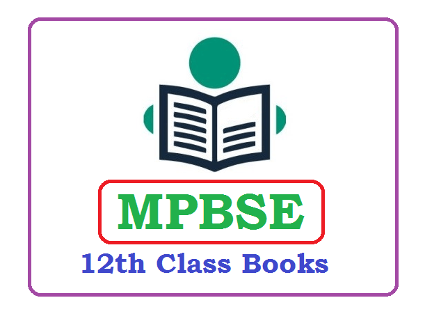 MP Board Books 2021 for 12th Class (*All Subject)