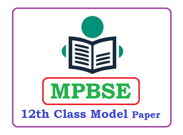 MP Board 12th Model Paper 2020 Blueprint (*All Subject) Pdf Download
