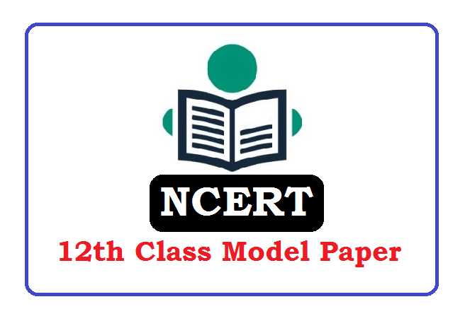 NCERT 11th Class Model Paper 2020 Pdf Download