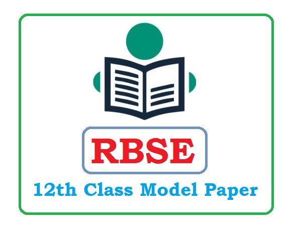 RBSE 12th Model Paper 2021