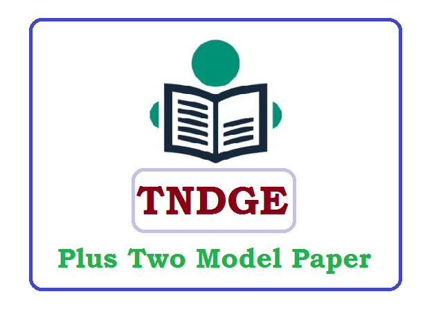 TN +2 Model Paper 2020 Blueprint (*All Subject) Pdf Download