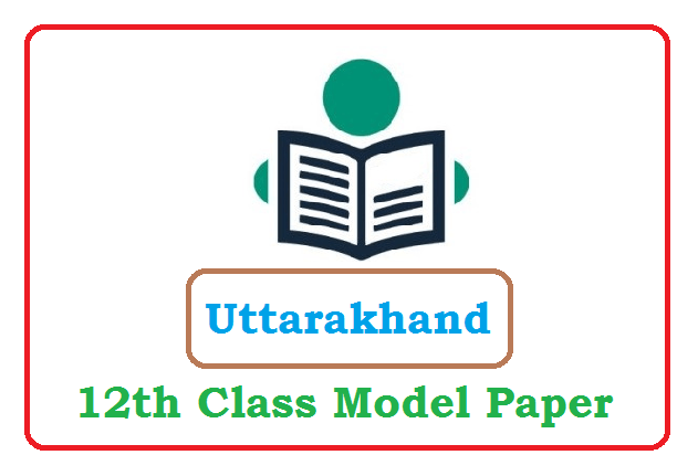 UBSE 12th Class Model Paper 2020 Blueprint (* All Subject) Pdf Download