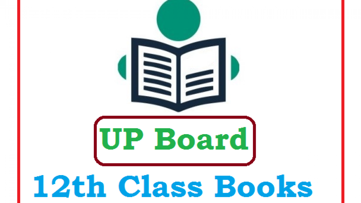 Up board result 2020 hindustan
