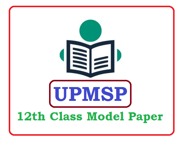 UP 12th Model Paper 2020 Blueprint (*All Subject) Pdf Download